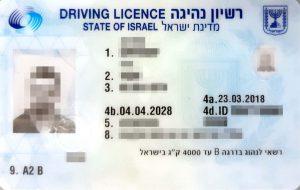 כמה נקודות יש לי ברישיון הנהיגה